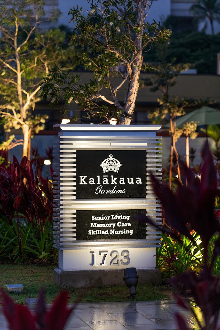 Kalakaua Gardens Exterior Sign